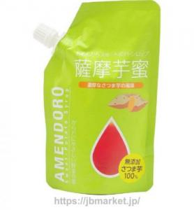 Sweet Potato Syrup AMENDORO Satsuma Imo 150g Almi-pack, Amendoro, Ltd.