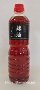 Sankyo Foods, Chili oil (Red pepper) 900g